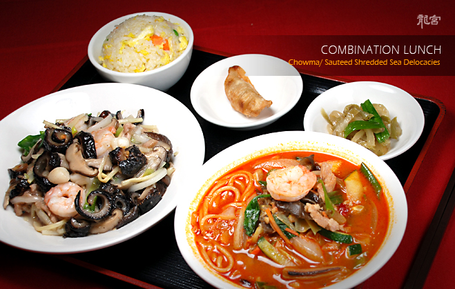 Jjampong & Seafood Lunch Combo