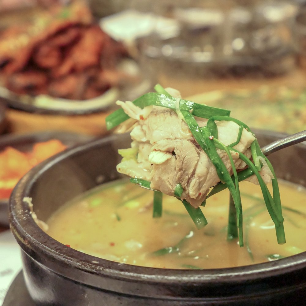Pork Soup with Rice