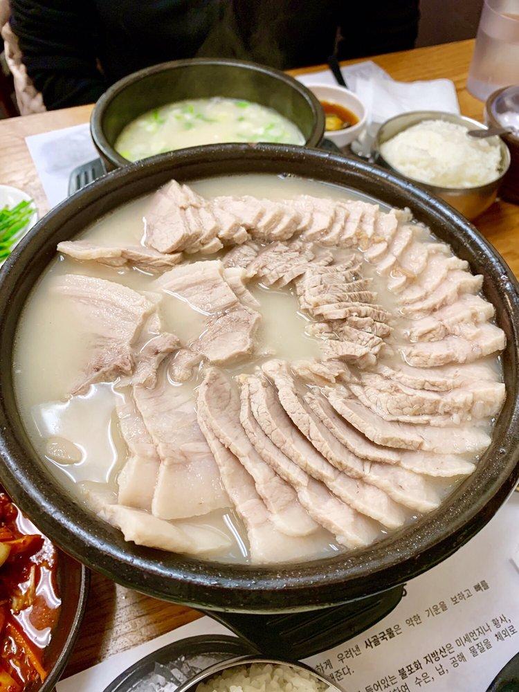 Boiled Pork Belly Slices