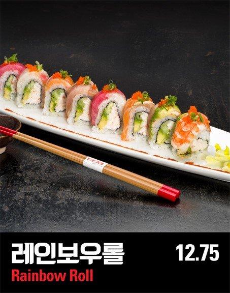 Sushi Kiss