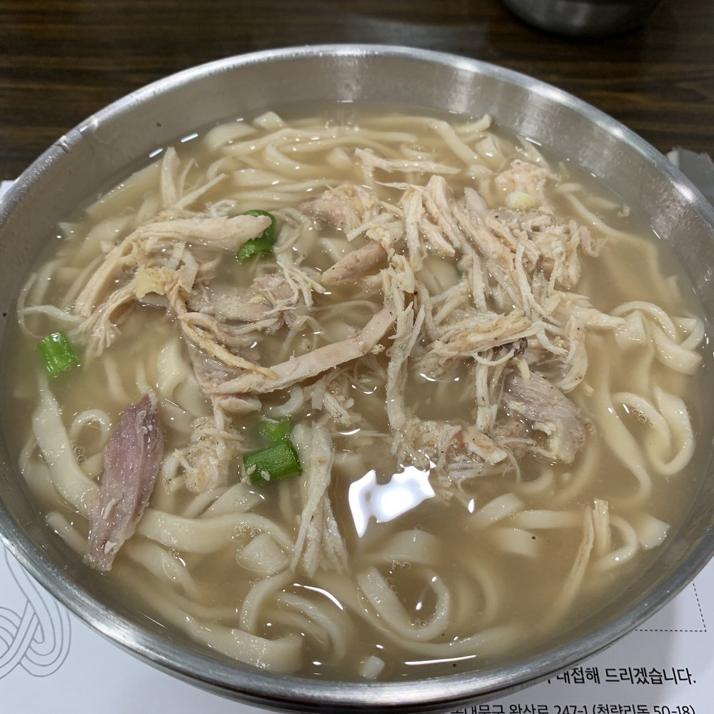 Hyesung Noodle House