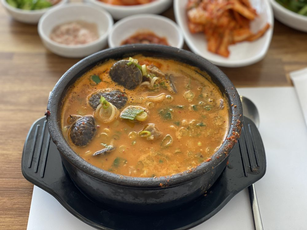 Spicy Soondae Soup