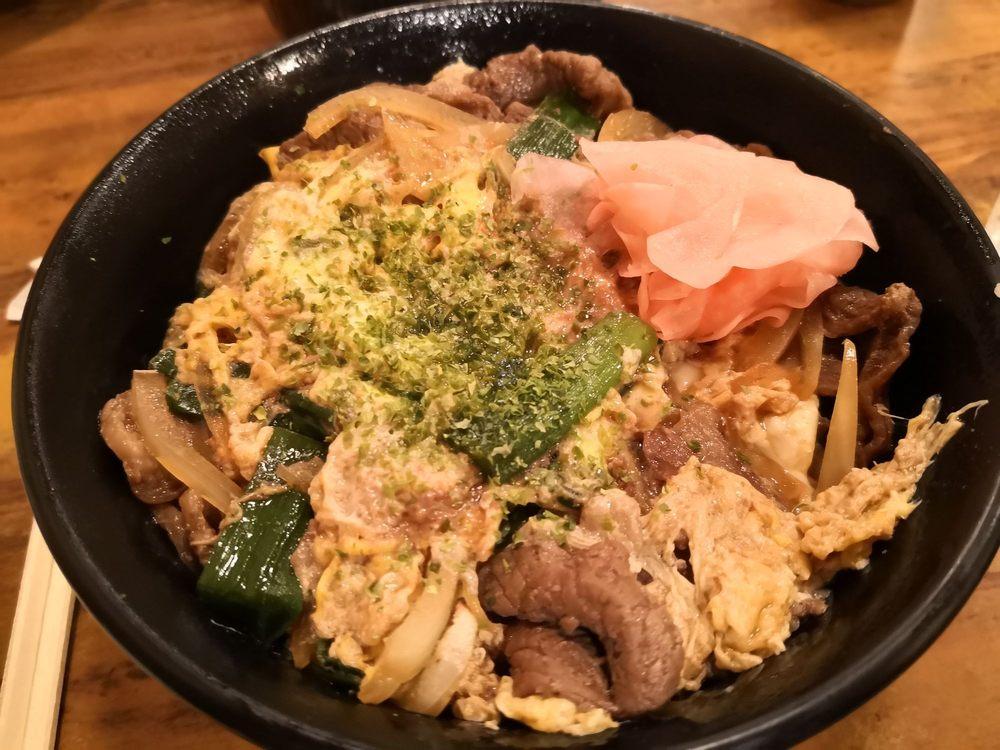 Kouraku Ramen & Grill