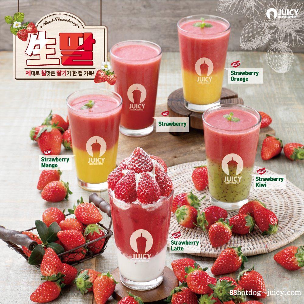 Real Strawberry menu